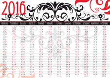 Vintage calendar 2016 Royalty Free Stock Images
