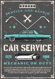 Vintage car auto repair and tuning service. Car service, auto engine repair and mechanic maintenance. Vintage spanner and wrench, vehicle motor gaskets and stock illustration