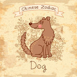 Vintage card with Chinese zodiac - Dog Royalty Free Stock Photos