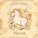 Vintage card with Chinese zodiac - Horse Stock Photography