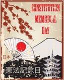 Vintage card Constitution Day in Japan. Old vintage card dedicated to Constitution Day in Japan. Traditional Japanese symbols on vector illustration stock illustration