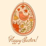 Vintage card with Easter egg Stock Photo