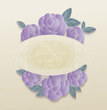 Vintage card roses bouquet romantic quotes Royalty Free Stock Images