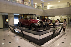 Vintage cars, National Palace Museum of Korea Stock Photos