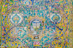 Vintage ceramic tile wall of the Golestan Palace, Iran. UNESCO World Heritage site Royalty Free Stock Photography