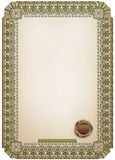 Vintage certificate with wafer. Old blank. JPG Royalty Free Stock Photography