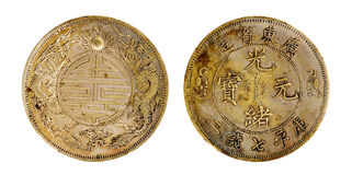 Vintage china coin Royalty Free Stock Photos