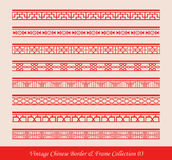 Vintage Chinese Border Frame Vector Collection 03. Antique Chinese retro abstract seamless pattern frame and border collection Stock Photos