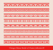 Vintage Chinese Border Frame Vector Collection 09 Royalty Free Stock Photos