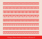 Vintage Chinese Border Frame Vector Collection 05 Royalty Free Stock Photography