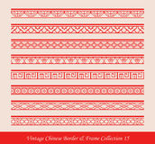 Vintage Chinese Border Frame Vector Collection 15 Royalty Free Stock Photos