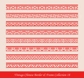 Vintage Chinese Border Frame Vector Collection 18 Royalty Free Stock Photography