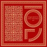 Vintage Chinese Frame Pattern Set 039 Octagon Spiral Cross Flowe Stock Photo