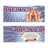 Vintage circus banner template Stock Photos