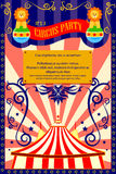 Vintage Circus Cartoon Poster Invitation for Party Carnival and Advertisement Royalty Free Stock Images