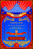 Vintage Circus Cartoon Poster Invitation for Party Carnival   Stock Images