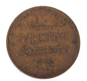 Isolated Palestine 2 Mils Coin Stock Photography