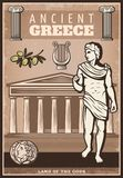 Vintage Colored Ancient Greece Poster. With greek coins olive branch harp columns and temple vector illustration Royalty Free Stock Images