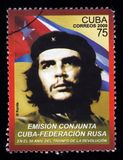 Vintage Cuba postage stamp Che Guevara. Vintage Cuba  postage stamp with an engraved image of the Marxist revolutionary guerilla leader  Che Guevara Stock Images