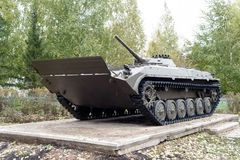 Russian BWP-2 Troop Carrier Tank Memorial Royalty Free Stock Image
