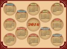 Vintage decorative Calendar 2016 designed with ornamental arabesques Stock Images