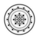 Vintage decorative mandala. Oriental pattern, illustration. Decorative round ornaments. Weave design elements. Unusual flow. Er shape. Oriental vector illustration