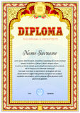 Vintage Diploma blank template. Diploma blank tenplate with hard vintage frame border, ribbons and floral elements vector illustration
