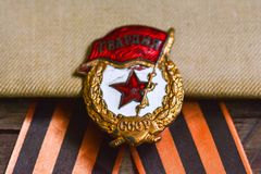 Vintage distinctions of the Soviet army of 1945 Stock Images