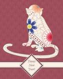 Vintage do cartão com macaco ilustração royalty free