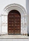Vintage door. An image of vintage door handles on decorative doors Royalty Free Stock Images