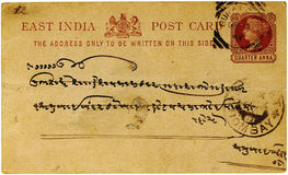 Vintage East Indian Postcard. With Hindi Script, 1917, Frontside Stock Images