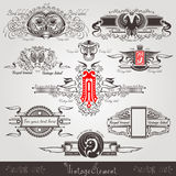 Vintage engraving banners Royalty Free Stock Photo