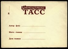 Vintage envelope scanned Royalty Free Stock Images