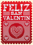 Vintage Feliz San Valentin Royalty Free Stock Photo