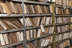 Vintage file documents Stock Image