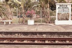 Vintage filter : Lonely Wat ngiu rai train station Royalty Free Stock Photos