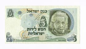 Vintage five Lirot of Israel Stock Photo