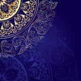 Vintage floral background. Vector illustration Royalty Free Illustration