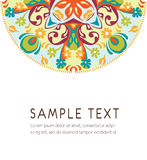 Vintage floral pattern card Royalty Free Stock Photo