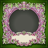 Vintage Floral Spring Frame Royalty Free Stock Photo