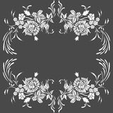 Vintage flower pattern design Royalty Free Stock Photography