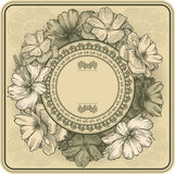 Vintage frame with blooming roses and dragonfly, h. And drawing. Vector illustration Stock Photos