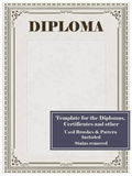 Vintage frame, certificate or diploma template Stock Photos