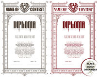 Vintage frame, certificate or diploma template Stock Photography