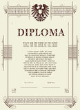 Vintage frame, certificate or diploma template Royalty Free Stock Images