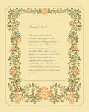 Vintage Frame - Vector Royalty Free Stock Photography