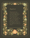 Vintage frame - vector- dark Stock Images