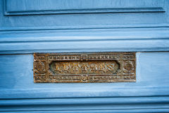 Vintage French letterbox Stock Photos