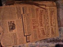 Vintage gazete Stock Photography
