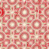 Vintage geometric seamless pattern, vector repeat background wit Stock Photography